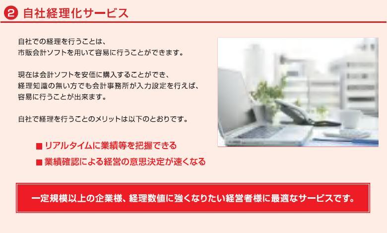 n203サービス3